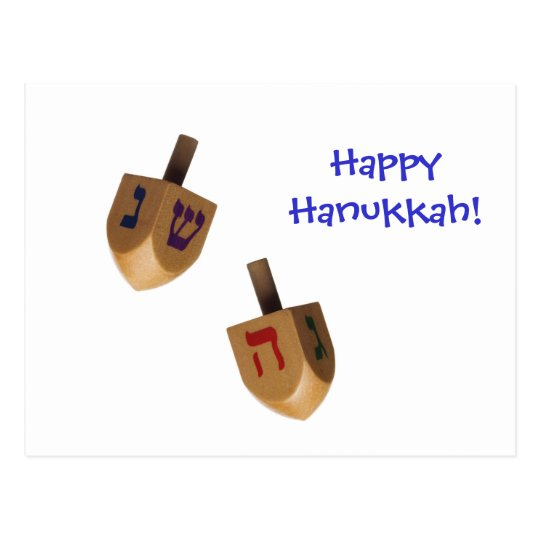 Happy Hanukkah Dreidels Postcard