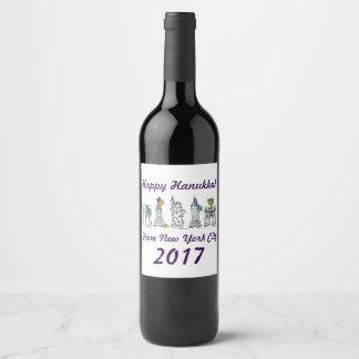 Happy Hanukkah from New York City NYC Holiday Wine Label