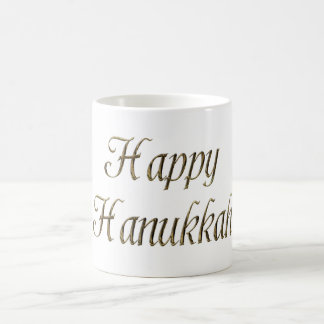 Happy Hanukkah Gold Typography Elegant Chanukah Coffee Mug