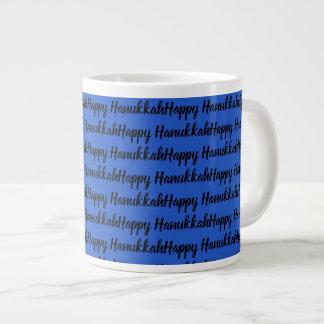 Happy Hanukkah in simple elegant script Large Coffee Mug