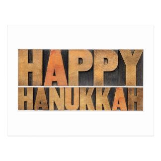 Happy Hanukkah - Isolated Words In Vintage Postcard