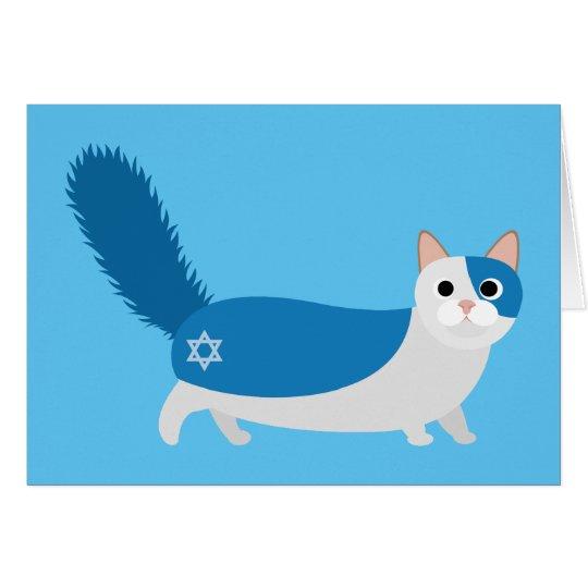 Happy Hanukkah Kitty Cat Card
