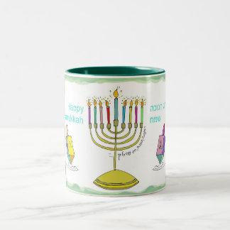 HAPPY Hanukkah ! Mugs