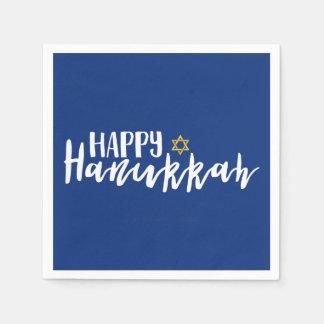 Happy Hanukkah Star of David Holiday Napkin Disposable Napkin