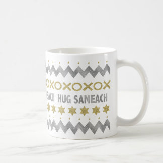 "Happy Hanukkah ""Ugly Sweater"" Elegant Mug"