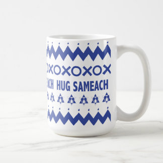 "Happy Hanukkah ""Ugly Sweater"" Mug"