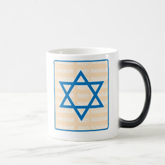 Happy Hanukkah with Star of David Magic Mug