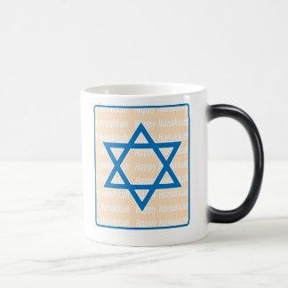 Happy Hanukkah with Star of David Morphing Mug