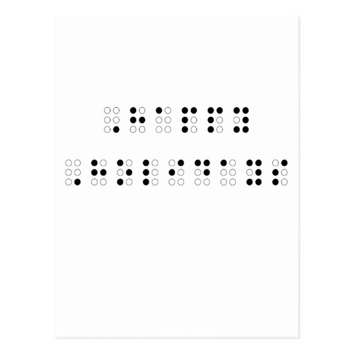 Happy Holidays in Braille Post Card