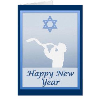 Happy Jewish New Year Greeting Cards