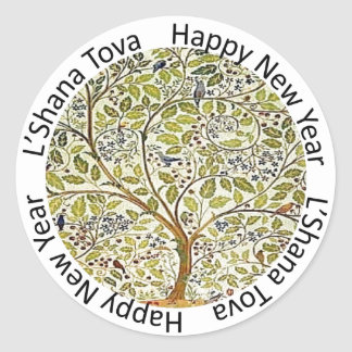 Happy Jewish New Year Envelope Seal