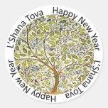 Happy Jewish New Year Envelope Seal Round Stickers