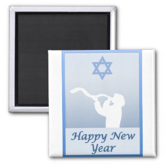 Happy Jewish New Year Magnet