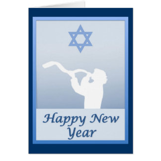 Happy Jewish New Year Note Card