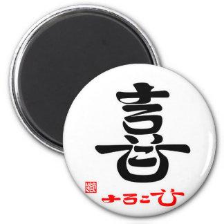 Happy joy 6 cm round magnet