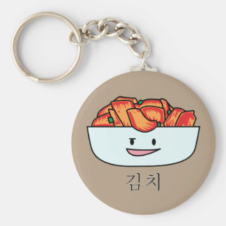 Happy Kimchi Kimchee Bowl - Happy Foods Designs Basic Round Button Key Ring
