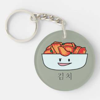 Happy Kimchi Kimchee Bowl - Happy Foods Designs Double-Sided Round Acrylic Key Ring