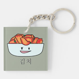 Happy Kimchi Kimchee Bowl - Happy Foods Designs Double-Sided Square Acrylic Key Ring