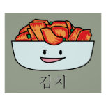 Happy Kimchi Kimchee Bowl - Happy Foods Designs Poster