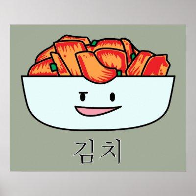 Sejarah Kimchi Ini Perlu Diketahui, Jika Kamu Pecinta Makanan Korea.