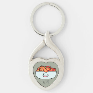 Happy Kimchi Kimchee Bowl - Happy Foods Designs Silver-Colored Twisted Heart Key Ring