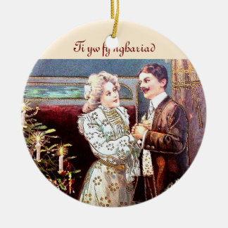 Happy Lovers Christmas Ornament