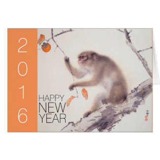 Happy Monkey Chinese New Year 2016 Japanese P Greeting Card