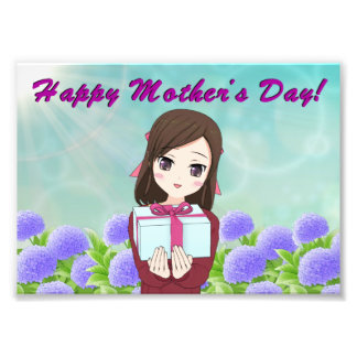 Happy Mother's Day Present (Customizable) Photo Art