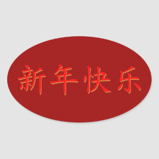 Happy New Chinese Year Oval Sticker