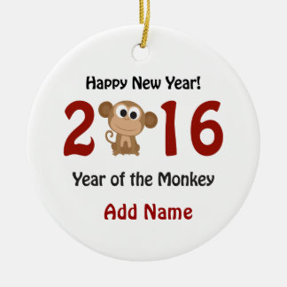 Happy New Year 2016 Year of the Monkey Christmas Ornament