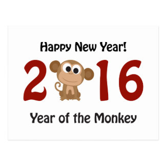 Happy New Year 2016 Year of the Monkey Postcard