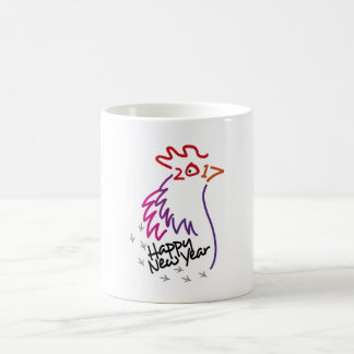 Happy New Year 2017 Coffee Mug