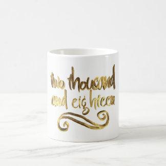 Happy New Year 2018 Elegant Gold Script Typography Coffee Mug