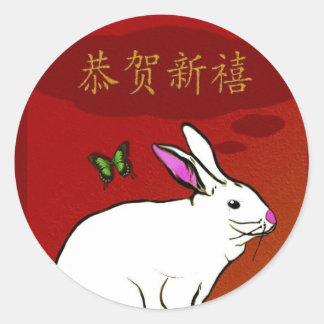 Happy New Year / Chinese Round Sticker
