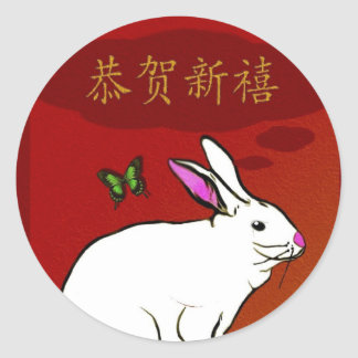 Happy New Year Chinese Round Stickers