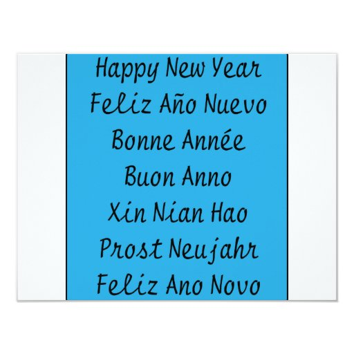 ** Happy New Year ** 4.25x5.5 Paper Invitation Card