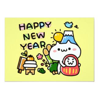 Happy New Year Kitty Card