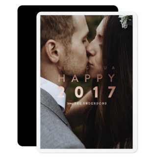 Happy New Year! | New Year Gold Holiday Photo Card 13 Cm X 18 Cm Invitation Card