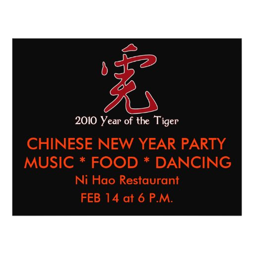 Happy New Year of the Tiger 2010 Custom Flyer