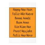 ** Happy New Year ** Personalized Stationery