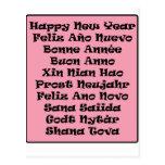 ** Happy New Year ** Postcard