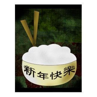 Happy New Year Rice Bowl Postcard