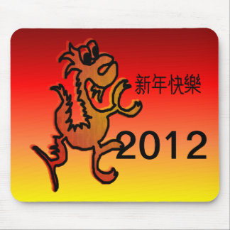 Happy New Year Traditional Chinese Mouse Pad