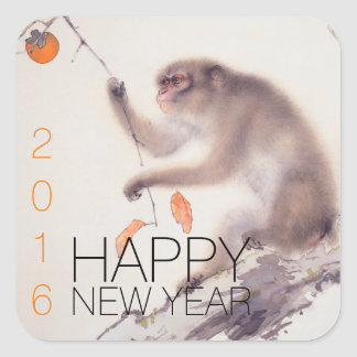 Happy New Year with Japanese Monkey painting S Square Sticker