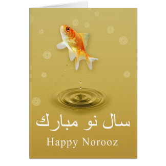 Happy Norooz Fish - Persian New Year Greeting Card