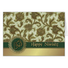Happy Norooz. Persian New Year Customisable Cards