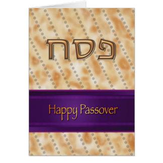 Happy Passover פסח fun Jewish Hebrew Matzo Matzah Greeting Card