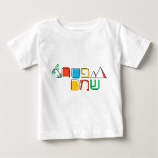 Happy Passover Baby T-Shirt