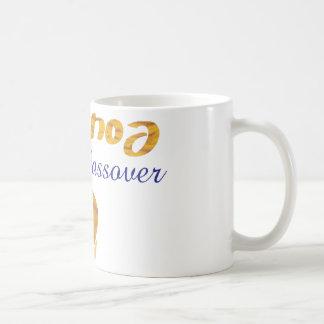 Happy Passover Coffee Mug