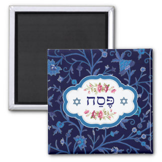 Happy Passover / Happy Pesach Gift Magnets 2 Inch Square Magnet